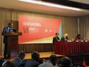 Ministro (i) de Industria, Energía y Minería, Edgardo Ortuño, en conferencia.