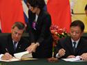Reunión de Presidentes de Uruguay y China en el Gran Salón del Pueblo