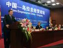 Presidente de CCPIT, Jiang Zengwei se dirige a los presentes