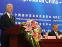 Presidente Tabaré Vázquez junto al presidente de CCPIT, Jiang Zengwei y autoridades en el Seminario y Ronda Empresarial de CCPIT
