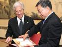 Audiencia del Presidente Vázquez con el presidente de CCPIT, Jiang Zengwei