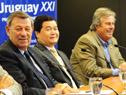 Presentación oficial de China-LAC, la principal cumbre de negocios entre China y América Latina
