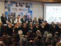Acto celebración del aniversario de UTE