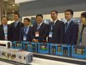 Nin Novoa y Antonio Carámbula, en la XI Cumbre Empresarial China–LAC 2017