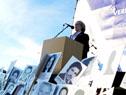 Ministra de Educación y Cultura, María Julia Muñoz se dirige a los presentes