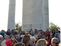 Espacio Memorial Penal de Libertad