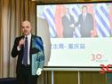 Director ejecutivo de Uruguay XXI, Antonio Carámbula, en la apertura de la exposición Smart China, en Chongqing