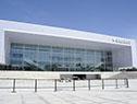 Antel Arena