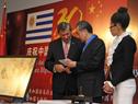 Canciller Rodolfo Nin Novoa junto al canciller chino, Wang Yi