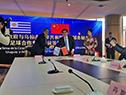 Cáceres en inauguración de la primera Escuela Internacional de Fútbol Uruguayo en China