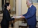 Embajadora de Filipinas, Linglingay F. Lacanlale