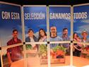 Lanzamiento de campaña Canasta Inteligente de incentivo al consumo de frutas y verduras de estación