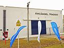 Nueva fábrica de la editorial argentina Arcángel Maggio en la zona franca de Colonia