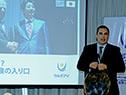 Pablo Ferreri en encuentro de Negocios Japón-Uruguay, organizado por el Instituto Uruguay XXI