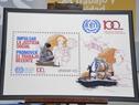 Presentación del sello conmemorativo de la Semana de la Seguridad Social