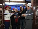 Inauguración de servicio del Sistema de Cuidados en Rocha