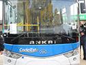 Presentación del primer ómnibus eléctrico de la Compañía del Este en Canelones
