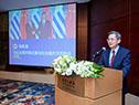 Presentación Vicecanciller Chino en Día de Uruguay en Expo Beijing