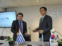 Suscripción de convenio entre el Instituto Nacional de Empleo y Formación Profesional (INEFOP) y la Human Resources Development (HRD) de Corea del Sur