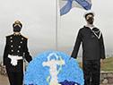 Acto por el 203.° aniversario de la Armada Nacional